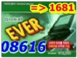 Thẻ 1681 ( Ever )
