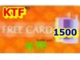 KTF 1500